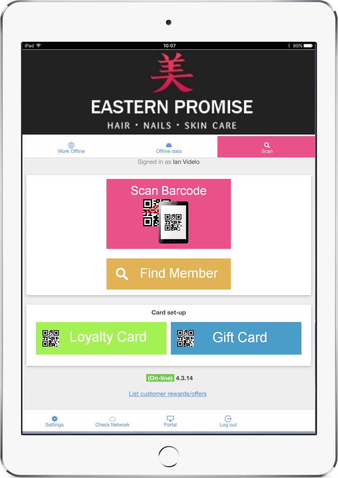 Gain Loyalty point of sale app