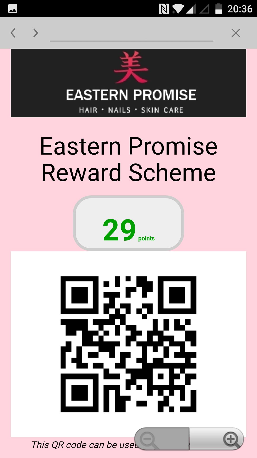 The My Reward Card app